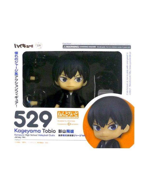 Nendoroid 529 Haikyu! Tobio Kageyama Karasuno Volleyball Club/'s Jersey Ver.