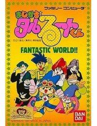 Magical Taruruto-Kun: Fantastic World!!