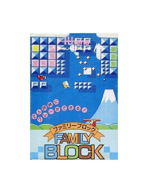 Family Block