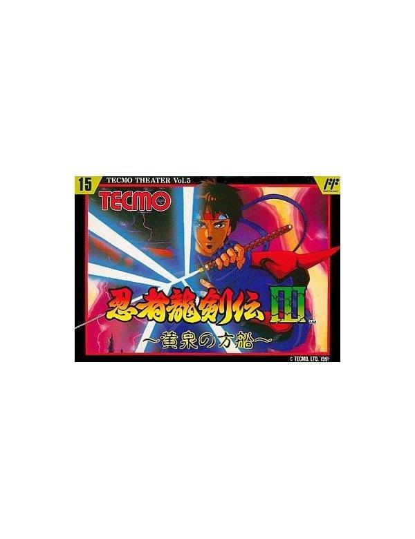 Ninja Ryuukenden III