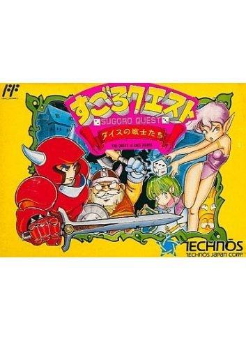 Sugoro Quest: Dice no Senshi Tachi