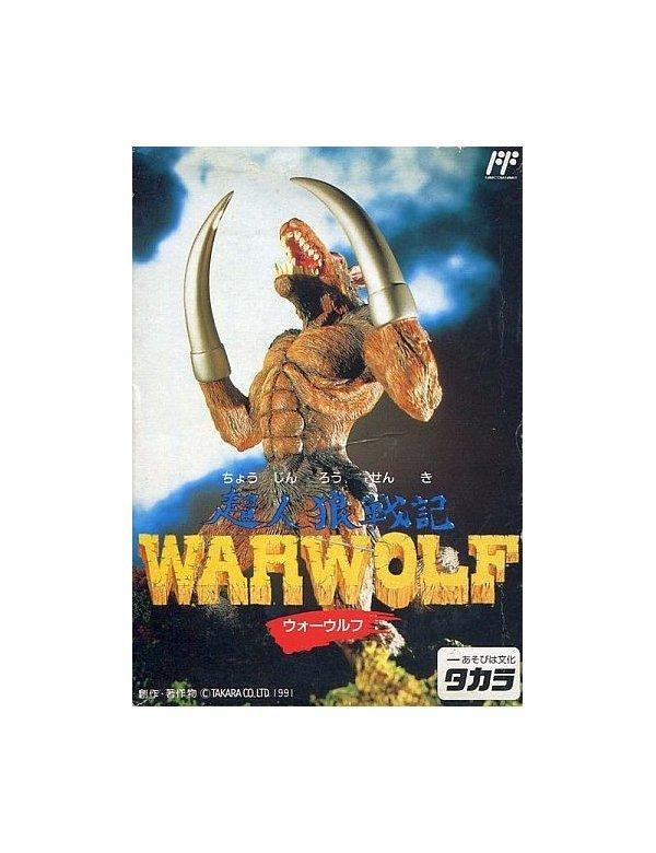 Choujinrou Senki Warwolf