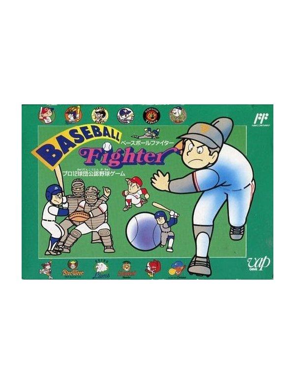 Baseball Fighter