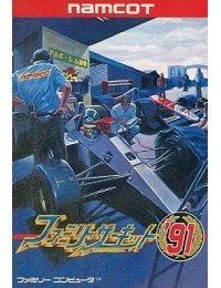 Family Circuit '91
