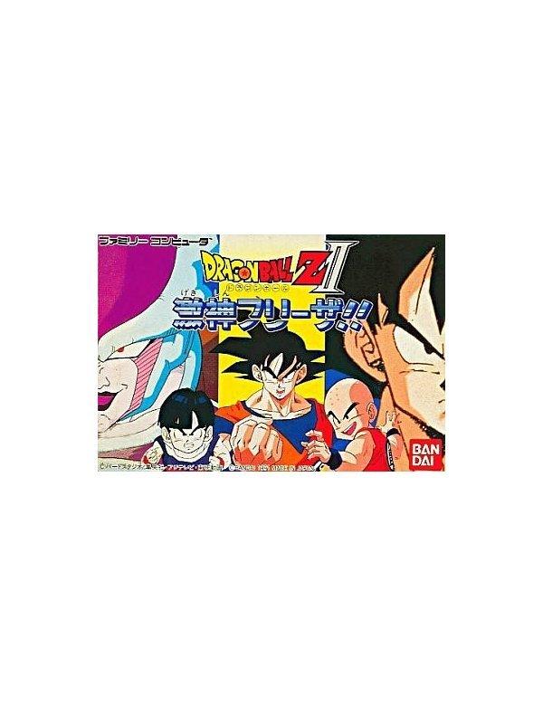 Dragon Ball Z II: Gekishin Freeza