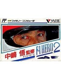Nakajima Satoru F-1 Hero 2