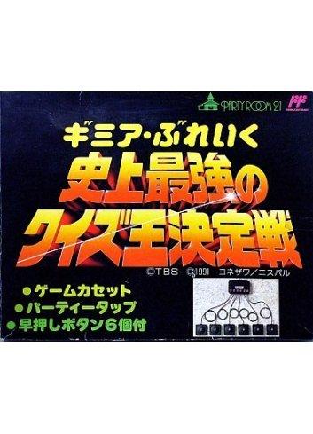 Gimme a Break: Shijou Saikyou no Quiz Ou Ketteisen
