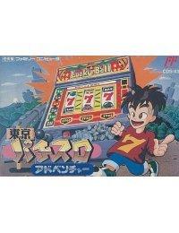 Tokyo Pachi-Slot Adventure