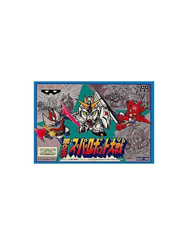 Dai-2-Ji Super Robot Taisen