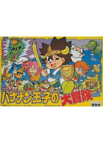 Bananan Ouji no Daibouken