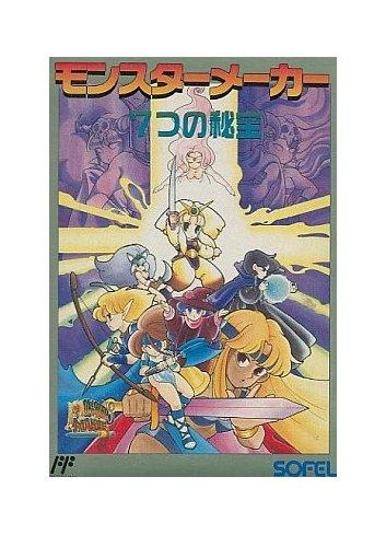 Monster Maker: Nanatsu no Hihō