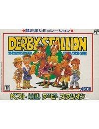 Best Keiba: Derby Stallion