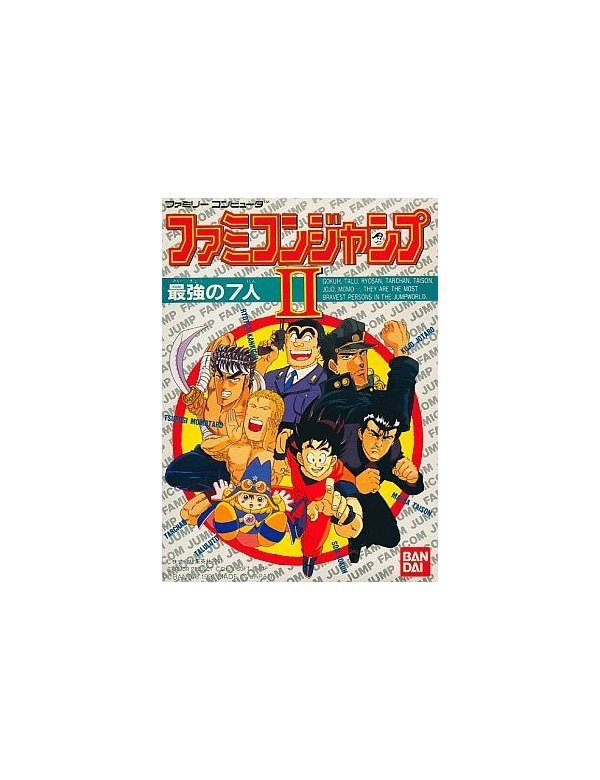 Famicom Jump II: The Strongest Seven