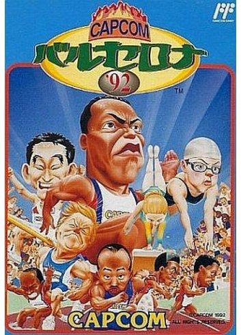 Capcom Barcelona '92