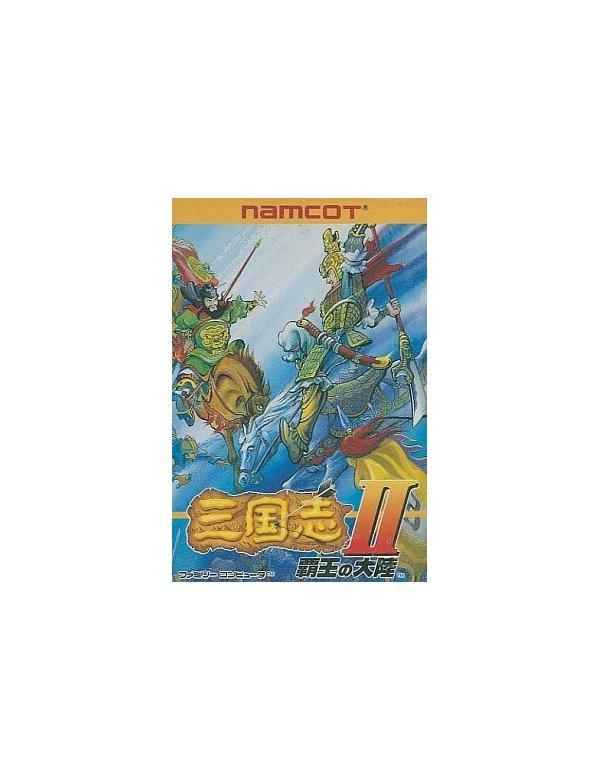 San Goku Shi II: Haou no Tairiku