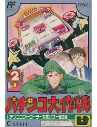 Pachinko Daisakusen 2
