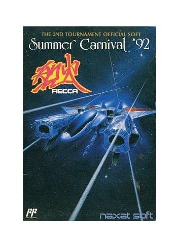 Recca - Summer Carnival '92