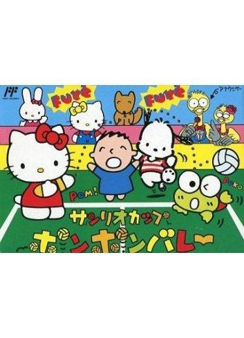 Sanrio Cup: Pon Pon Volley