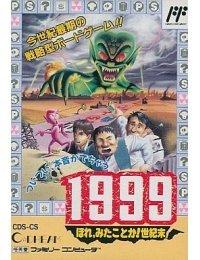 1999: Hore, Mita koto ka! Seikimatsu