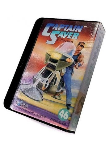 Captain Saver