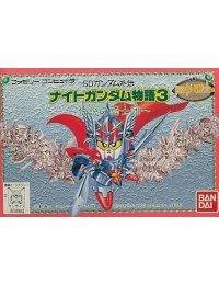 SD Gundam Gaiden: Knight Gundam Monogatari 3