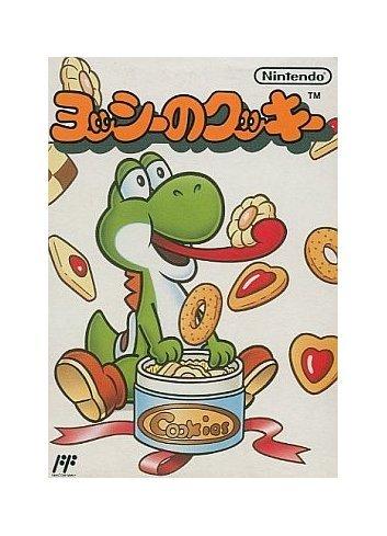Yoshi no Cookie
