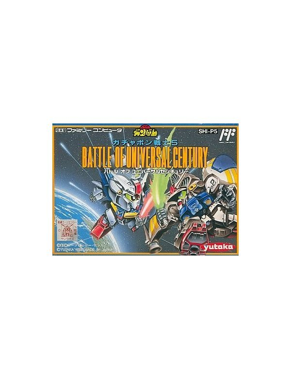 SD Gundam Gachapon Senshi 5: Battle of Universal Century