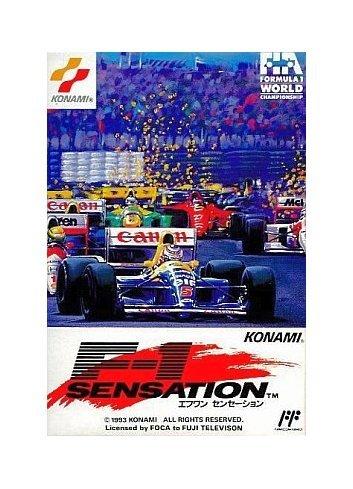 F-1 Sensation