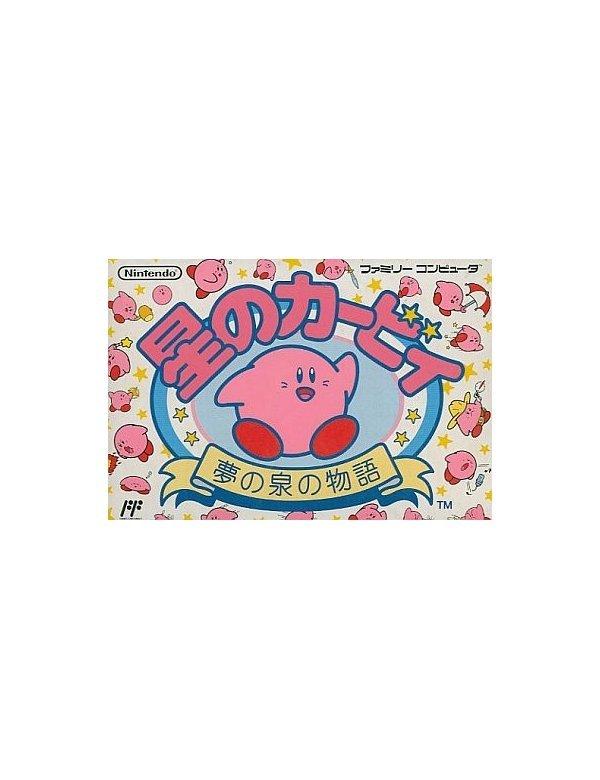 Hoshi no Kirby: Yume no Izumi no Monogatari