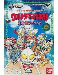 Datach: Ultraman Club: Supokon Fight!