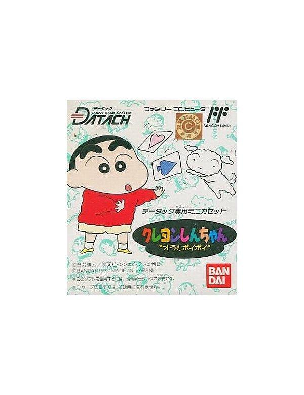 Datach Crayon Shin-Chan: Ora to Poi Poi