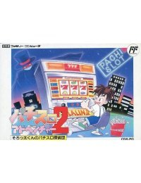 Pachi-Slot Adventure 2