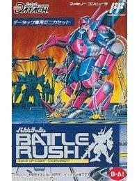 Datach: Battle Rush: Build Up Robot Tournament