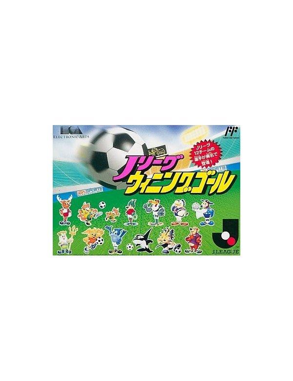 J-League Winning Goal