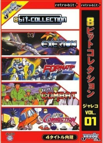 Retro-Bit 8 Bit Collection Jaleco Vol.1