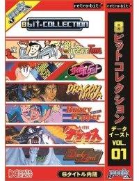 Retro-Bit 8 Bit Collection Data East Vol.1