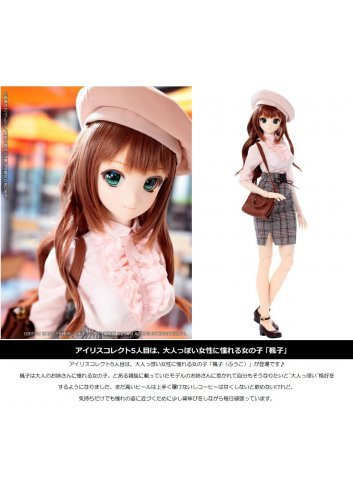 Iris Collect Series - Fuko (Girly Sweetheart) - Azone International