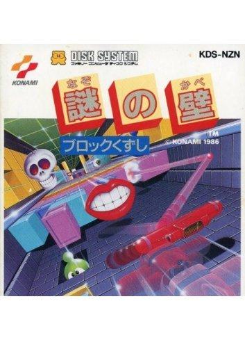 Nazo no Kabe: Block Kuzushi