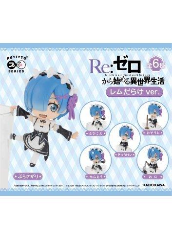 PUTITTO Re:ZERO - Rem (Darake ver.) (Box of 8 figures)