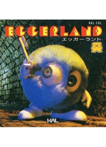 Eggerland