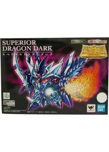 SDX Superior Dragon Dark