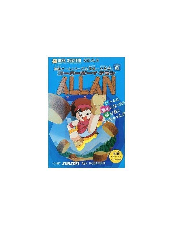 Super Boy Allan