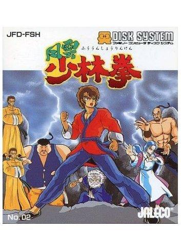 Fūun Shōrin Ken