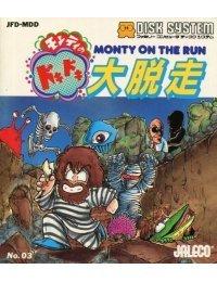 Monty no Doki Doki Daisassō: Monty on the Run