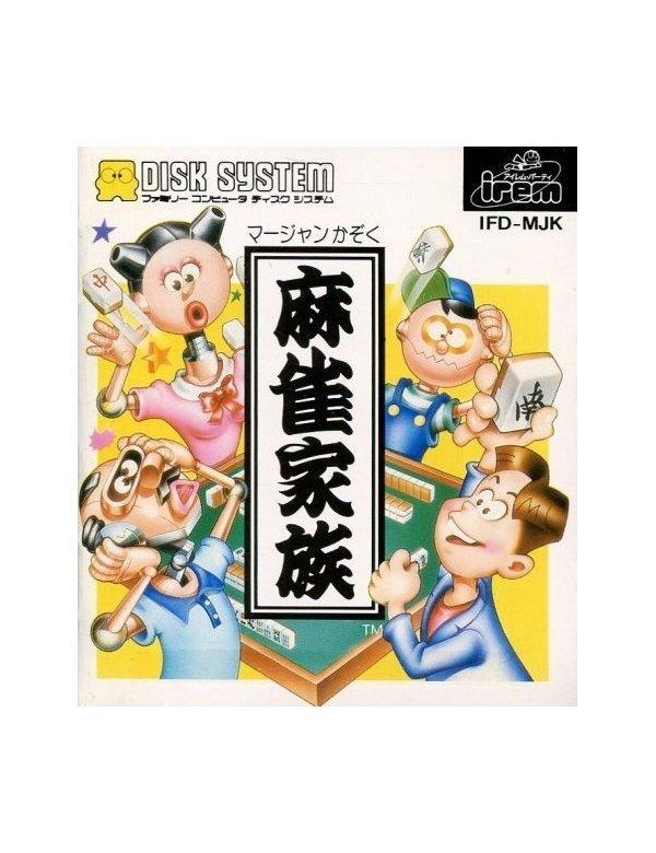 Mahjong Kazoku