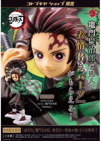 ARTFX J Kamado Tanjiro (Limited Edition)