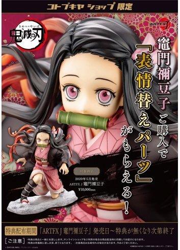 ARTFX J Kamado Nezuko (Edition Limitée)