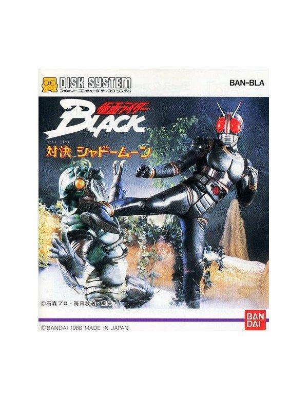 Kamen Rider Black: Taiketsu Shadow Moon