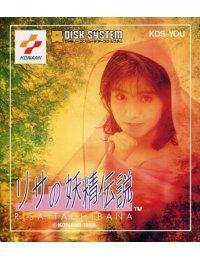Risa no Yōsei Densetsu: Risa Tachibana