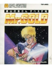 Mr. Gold: Kinsan in the Space